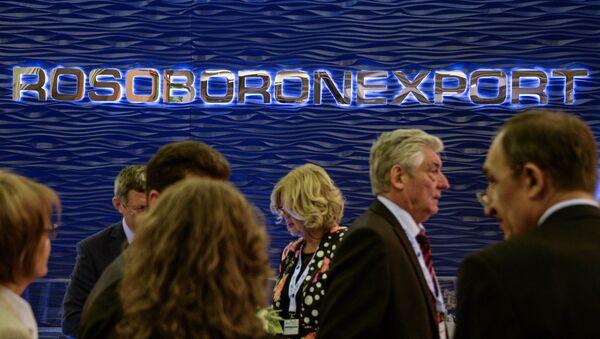 Logo de Rosoboronexport - Sputnik Mundo