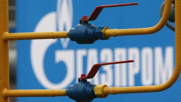 Un gasoducto de Gazprom - Sputnik Mundo