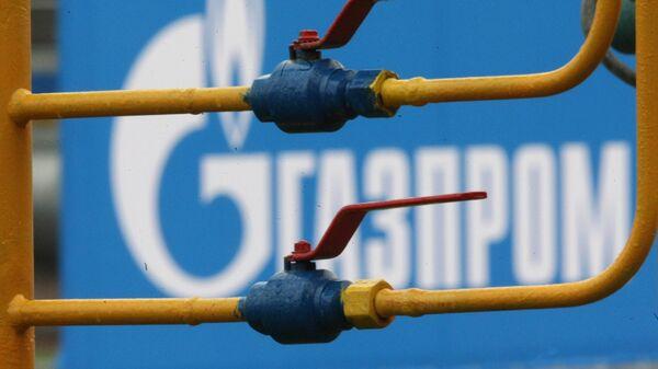 Gasoducto - Sputnik Mundo