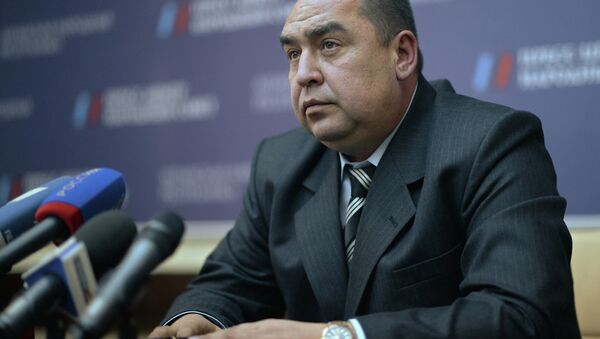 Ígor Plótnitski - Sputnik Mundo