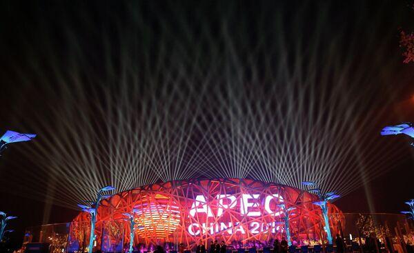 Cielos de efímero azul: APEC en Pekín - Sputnik Mundo