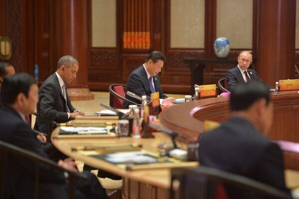 Barack Obama, Xi Jinping y Vladímir Putin - Sputnik Mundo
