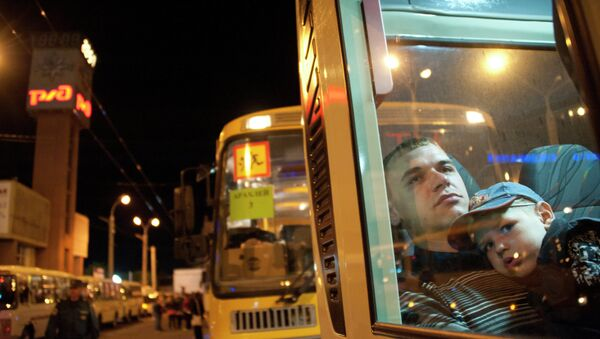 Refugiados ucranianos en la ciudad de Chitá - Sputnik Mundo