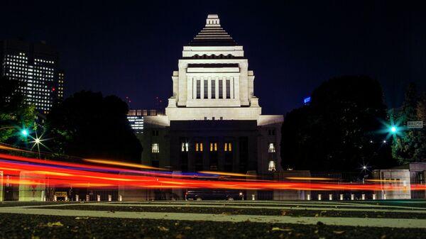 El parlamento de Japón - Sputnik Mundo