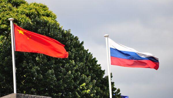 Rusia y China tienen interés común en garantizar la estabilidad en Asia-Pacífico - Sputnik Mundo