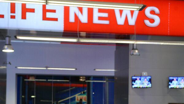 Liberan a las periodistas de la cadena rusa LifeNews detenidas en Ucrania - Sputnik Mundo