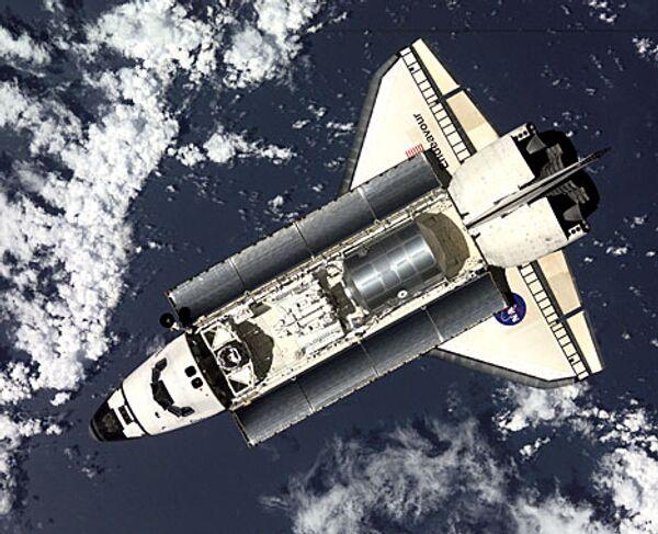 spaceflight.nasa.gov - Sputnik Mundo