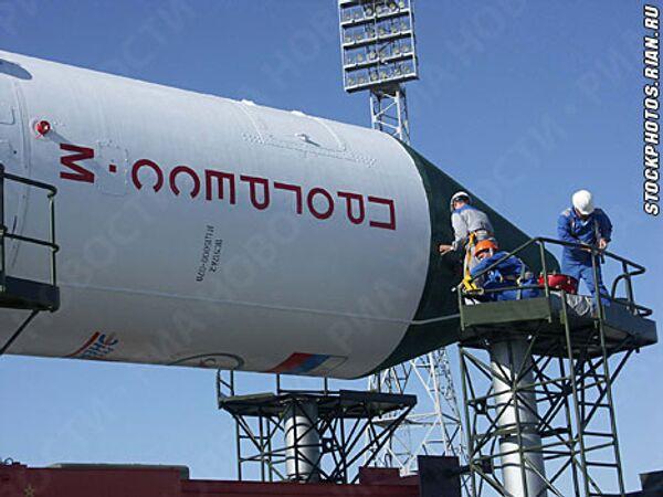 RIA Novosti, Sergey Kozak - Sputnik Mundo